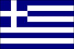 Greece, Erasmus+